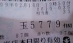090218_2001~01.jpg